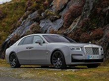 Rolls-Royce Ghost, II (2020 – н.в.), Седан: характеристики, отзывы
